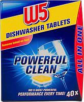 W5 таблетки для посудомоечной машины Powerful Clean 40+4 шт
