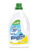 Ringuva Plus жидкое средство для стирки 3в1 2 л