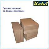Палітурний картон 1,5 мм, фото 2