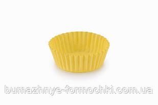 Бумажные одноразовые формочки для конфет, жёлтые