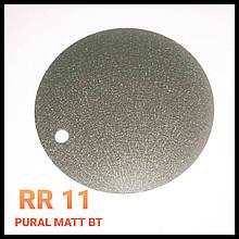 Лист стальной 0,5 мм |  RR  11 | PURAL MATT BT  | Ruukki 50 | SSAB