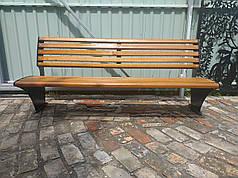 Садово-парковая скамейка Люкс