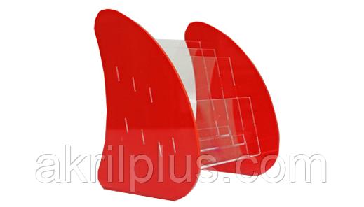 Подставка под буклеты А5 формата на 3 секции
