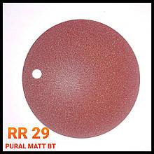 Лист стальной 0,5 мм |  RR  29 | PURAL MATT BT  | Ruukki 50 | SSAB