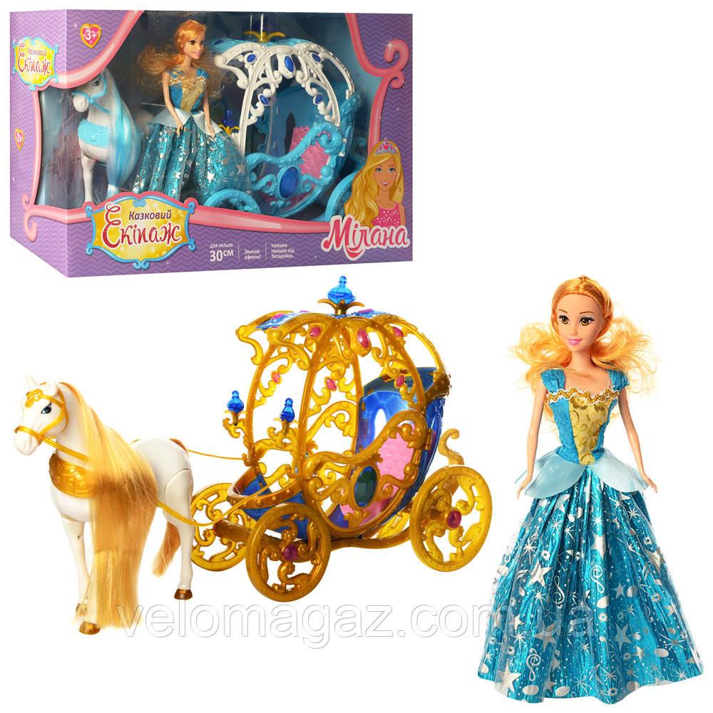 Музыкальная карета 245A-266A с куклой 29 см, лошадка ходит, звуковое сопровождение