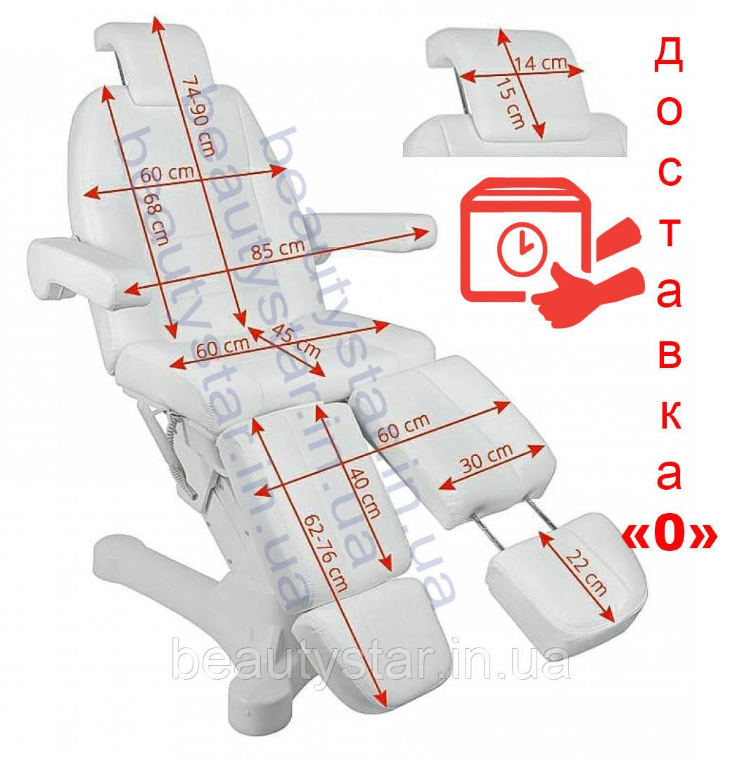 Кресло педикюрное на 5 электромоторах с раздельными ногами:BR-207D