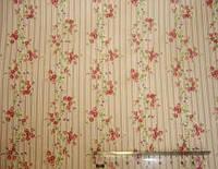 Ткань х\б  отрез 25х50 (полоска с цветочками), фото 1