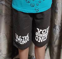 Детские шорты для мальчика тёмно серые 11-12 лет
