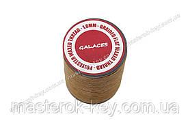 Galaces 1.00мм коньячный (S018) плоский шнур вощёный по коже