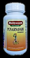 Пунарнавади гугул, гуггул 80tab, для нирок, знімає всі види набряків, знижує цукор у крові, сечогінний, фото 1