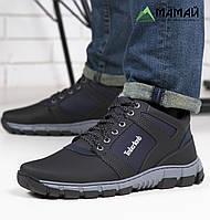 Зимние ботинки мужские -20°C