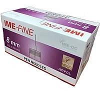 Голки IME-FINE (ІМЕ-ФАЙН) 31G для шприц-ручок, 8 мм, 100 шт.