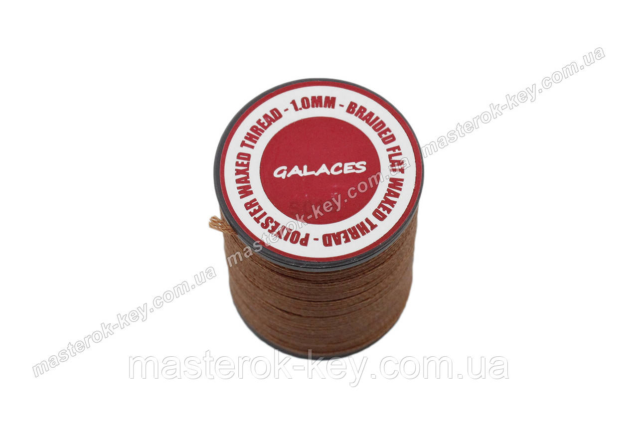 Galaces 1.00 мм світло-коричневий (S019) плоский вощений шнур по шкірі