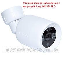 Уличная камера наблюдения с матрицей Sony XW-328PRO