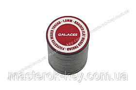 Galaces 1.00мм серый (S023) плоский шнур вощёный по коже