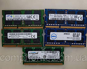 Оперативная память sodimm DDR3L 8GB 12800S - 1.35V  Гарантия 6 мес. Низковольтная SKhynix\ Samsung \DELL\