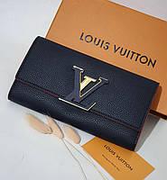 Жіночий клатч Louis Vuitton, з натуральної шкіри / Гаманець Луї Вюіттон темно-синій
