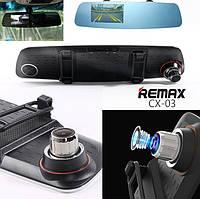 Автомобильный регистратор + камера заднего вида Remax Car Dash Board Camera CX-03