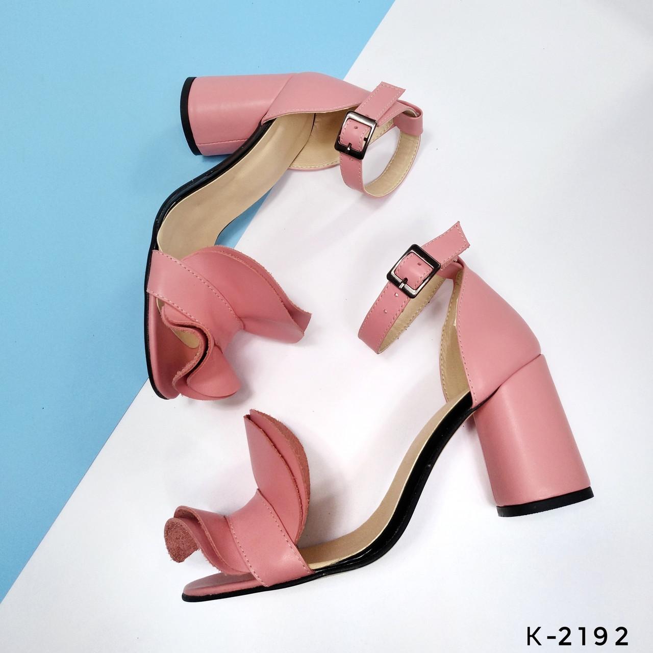 Женские розовые босоножки, натуральная кожа
