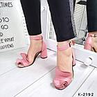 Женские розовые босоножки, натуральная кожа, фото 8