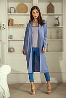 Стильный женский кардиган тканевый сине-голубого цвета с поясом
