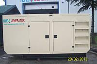 Дизель-генератор (электростанция) Doosan 180 кВт 230 кВа