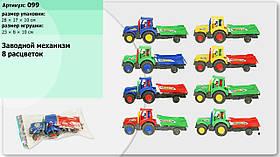 Трактор инерц 099 (216шт/2) 2 вида, с прицепом, в пакете 28*17*10см