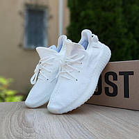 Мужские кроссовки в стиле Adidas Yeezy Boost 350, текстиль, белые, 41 (26,5 см), размеры:41,42,44