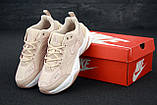 Женские кроссовки Nike Tekno M2K в стиле найк текно пудровые (Реплика ААА+), фото 6