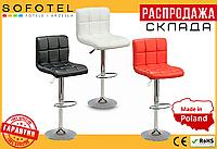 Высокий Барный Стул cо Спинкой HOKER Красный до 100 кг Польша