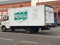 Вантажні перевезення рефрижератором до 5 тонн