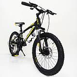 Велосипед спортивный S300 Blast New 20 дюймов, фото 3