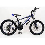 Велосипед спортивный S300 Blast New 20 дюймов, фото 7