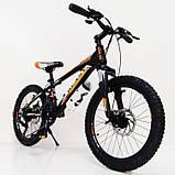 Велосипед спортивный S300 Blast New 20 дюймов, фото 5
