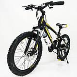 Велосипед спортивный S300 Blast New 20 дюймов, фото 4
