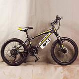 Велосипед спортивный S300 Blast New 20 дюймов, фото 8