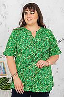 Рубашка Рината Лео салат