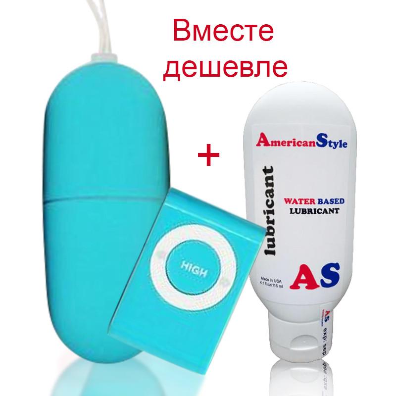 Беспроводное виброяйцо с вагинальным лубрикантом без запаха на водной основе 7.2*3 см Голубое