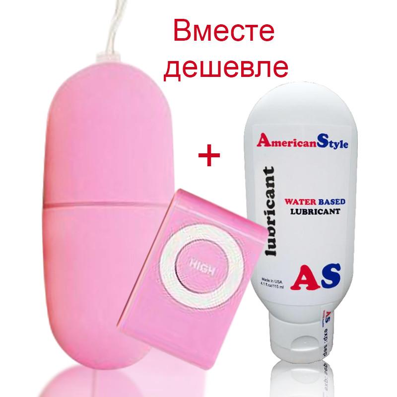 Женский электростимулятор виброяйцо с лубрикатом вагинальным без запаха розовое 7.2*3 см
