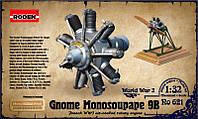 Двигатель Gnome Monosoupape 9B