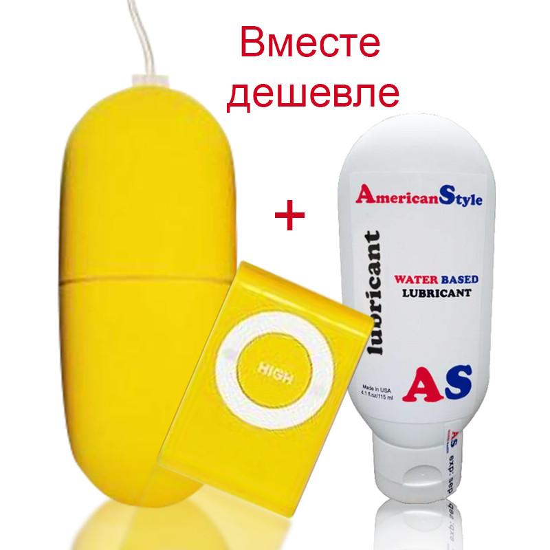 Желтое виброяйцо с вагинальным водным лубрикантом без запаха и пультом управления