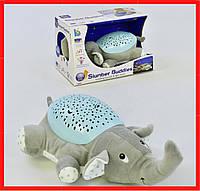Ночник Слоник, с проектором Детский светильник ночник Светильники для детской Ночник ребенку