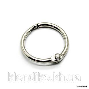Соединительные Колечки, Диаметр: 24 мм, Цвет: Серебро (10 шт.)