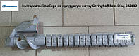 Валец малый ОРИГИНАЛ (в сборе с носком) на кукурузную жатку Geringhoff Rota Disc, 502100