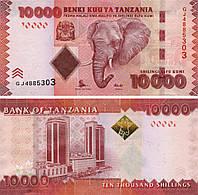 Танзания 10000 шиллингов 2010-2015 UNC Слон (P44)