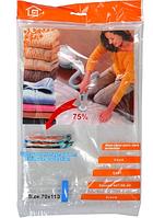 Вакуумные пакеты 60*80 VACUM BAG для хранения упаковки вещей одежды постельного белья