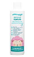 """Аромат Детский шампунь Аромат """"Honeywood"""" с ромашкой и молочными протеинами  (4820147055970)"""