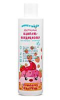 "Аромат Дитячий шампунь-кондиціонер  Аромат ""Honeywood"" Strawberry ice - cream (4820147056007)"