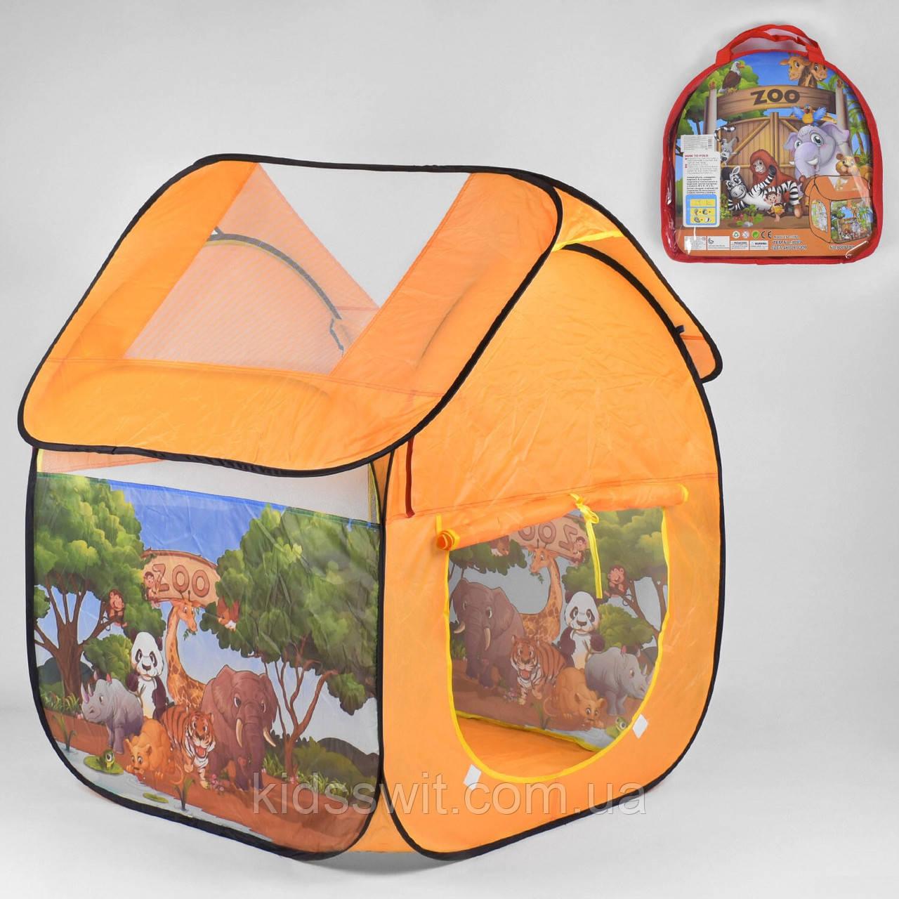 "Палатка детская ""Зоопарк"" 112 х102 х114 см, в сумке 8009 ZOO"