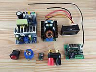 Радиоконструктор Лабораторный блок питания своими руками 1-24V 5A